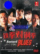 Rokudenashi BLUES download