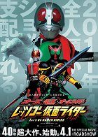 A OOO, Den-Oll Riders: Lets Go Kamen Riders