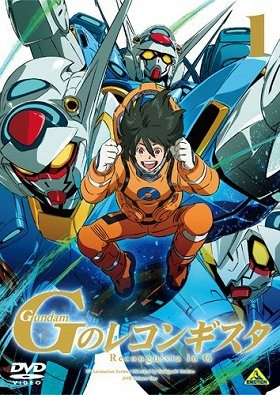 Gundam G no Reconguista download
