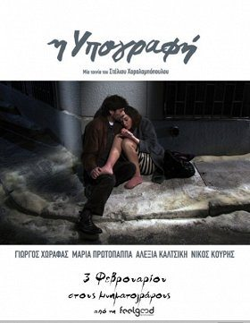 I ypografi download