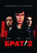 Brat 2 download
