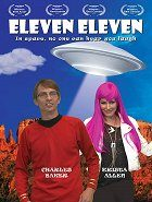 Eleven Eleven download
