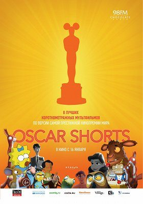 The Oscar Nominated Short Films 2013 Animation