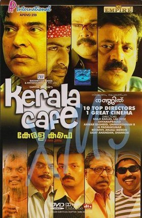 Kerala Cafe download