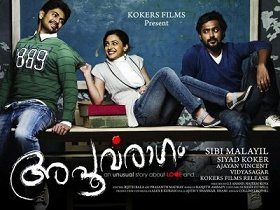 Apoorvaragam download