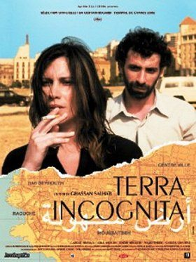 Terra incognita download