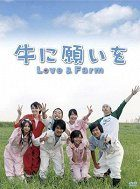 Ushi ni Negai wo: Love & Farm download