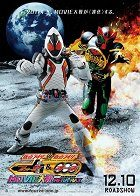 Kamen Rider x Kamen Rider Fourze and OOO Movie Taisen Mega Max