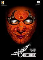 Uttama Villain download