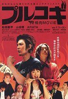 The Yakiniku Movie: Bulgogi download