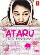 ATARU Supesharu~New York kara no Chousenjou