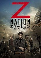 Z Nation download