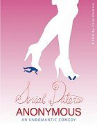 Serial Daters Anonymous