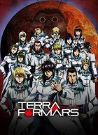 Terra Formars download