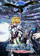 Cross Ange Tenshi to ryū no Rondo