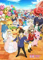 Amagi Brilliant Park download