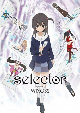 Selector Spread Wixoss download
