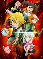 Nanatsu no taizai download