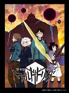 World Trigger download