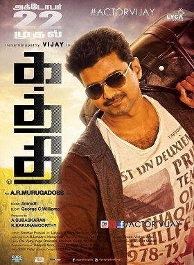 Kaththi download