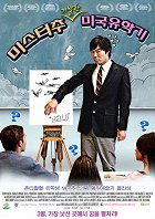 Chu and Blossom download
