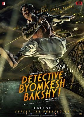 Detective Byomkesh Bakshy! download