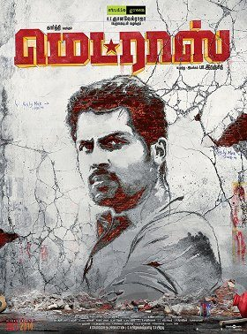 Madras download