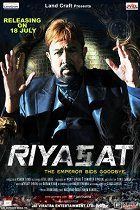 Riyasat download