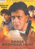 Sabse Badhkar Hum download