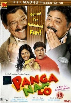 Panga Naa Lo download