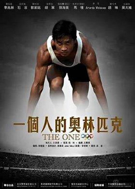 The One Man Olympics