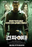 The Effects of Blunt Force Trauma download