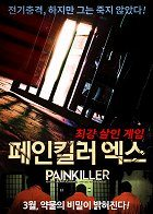 Painkiller download