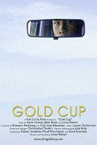 The Gold Cup download