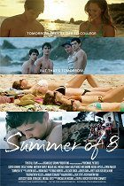 Summer of 8 download