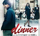 dinner download