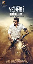Yennai Arindhaal download
