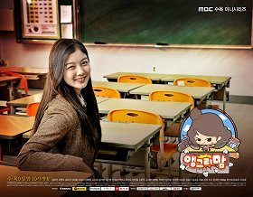 Aenggeurimam download
