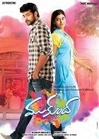 Mukunda download