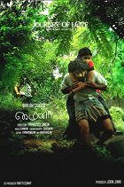 Mynaa download