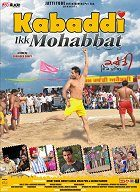 Kabaddi Ikk Mohabbat download