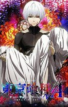 Tokyo Ghoul √A download