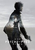 Psycho-Pass: film download