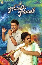 Gopala Gopala download