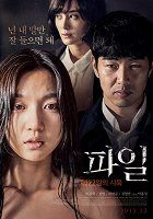 Pail: 4022ileui sayook download