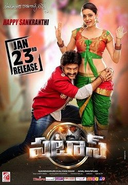Pataas download