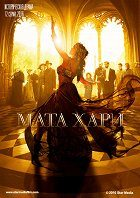 Mata Hari download