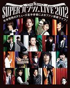 Super Handsome Live 2012
