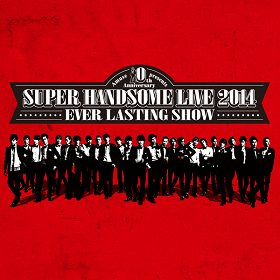 Super Handsome Live 2014