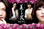 Utsukushiki Wana download